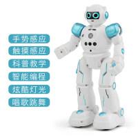 电动机器人遥控玩具男孩智能早教小机器人女孩编程玩具跳舞机器人 收藏加购送遥控电池+螺丝刀