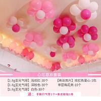 结婚婚庆用品气球婚房装饰创意浪漫卧室婚礼场景布置生日派对