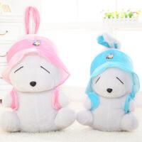 流氓兔毛绒玩具公仔布娃娃玩偶情侣兔节日情人节生日礼物