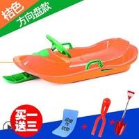 双人加厚滑草板滑雪板儿童滑沙板带方向盘刹车爬犁雪橇板有舵 桔 橙色