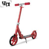 征伐 成人滑板车 两轮学生脚踏车可折叠铝合金支架溜溜车PU大轮踏板车