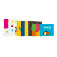 minibombo十册合辑套装