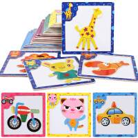 木质智力宝宝积木男童女孩男孩早教儿童玩具1-2-3-4-6岁
