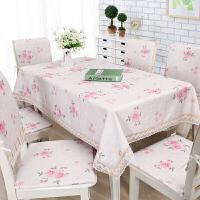 布艺 餐桌布防水桌布 桌垫