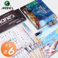 马利牌油画颜料套装12色18色24色油画笔初学者油画工具套装油画材料油画框油画箱刮刀调色盘油画用具用品全套