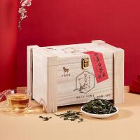 八马茶业 福鼎白茶紫金白兰白牡丹茶叶紧压白茶饼新品礼盒收藏木盒装400克