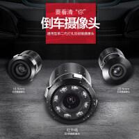 汽车打孔18.5 22.5mm车载倒车影像摄像头ccd高清红外夜视通用后视