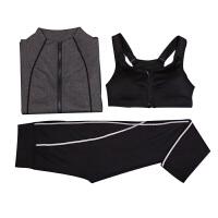 春秋冬新款瑜伽服三件套 女 长袖 女士健身跑步运动健身服套装长裤 速干排汗 透气舒适 显瘦