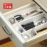 inomata日本进口收纳盒厨房抽屉塑料内分隔盒筷子刀叉储物整理盒