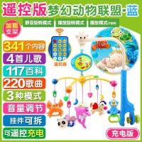 ?新生儿床铃音乐旋转摇铃婴儿玩具3-6-12个月宝宝床头铃0-1岁?