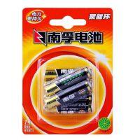 南孚电池 7号电池6节装 聚能环AAA碱性干电池 7号6节装 LR03遥控器环保电池 新老包装随机发