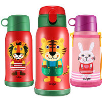 cuipo儿童带吸管保温杯幼儿园316不锈钢水壶两用宝宝男女防摔水杯