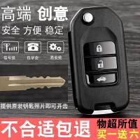 尼桑轩逸经典钥匙骊威新阳光骐达启辰r50d50t70汽车遥控钥匙改装 汽车用品