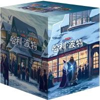 哈利波特全集纪念版全套7册1-7册15周年哈利波特J.K罗琳著中文版