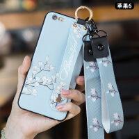 苹果6s手机壳女款苹果6splus硅胶iphone6保护套软壳6plus防摔个性创意i6可爱腕带文艺