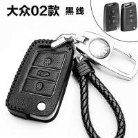 大众凌度钥匙包2018款真皮男士18款汽车钥匙扣专用凌度钥匙套