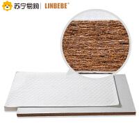霖贝儿(LINBEBE)婴儿床垫外套可拆洗透气儿童床垫多尺寸白色床垫