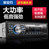 车载MP3播放器蓝牙多功能音乐插卡收音机12V24V货车替汽车CD DVD