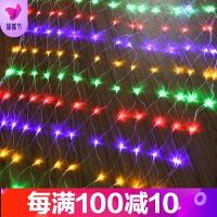 led网灯格子圣诞树户外防水装饰灯渔网状婚庆彩灯闪灯串灯满天星品质保证 网灯1.5*1.5米 紫色防水带尾接