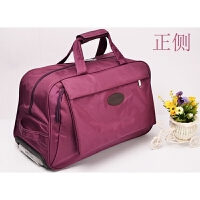 手提拉杆包旅行包男女牛津布皮行李包防水袋大容量提包型旅行箱 大
