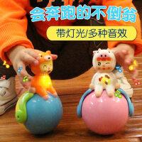 婴儿0-1岁点头娃娃3-6-9-12个月早教益智不倒翁音乐大号宝宝玩具