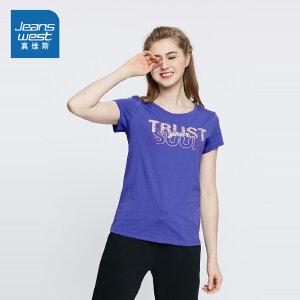 真维斯短袖T恤女 2018夏装新款女装圆领印花上衣韩版学生打底衫潮