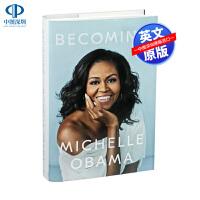 现货Becoming 成为英文原版 成器 米歇尔奥巴马自传 by Michelle Obama 政治公众人物传记 女性