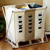 【年货节】ORZ 进阶版铝制三格分类脏衣篮 牛津布艺浴室脏衣收纳篮可折叠衣物整理筐