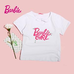 【99元3件】芭比Barbie童装女童夏装2018夏季新品全棉短袖印花T恤上衣