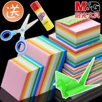 晨光手工折纸千纸鹤儿童材料剪纸DIY正方形10色彩纸A4彩色打印纸