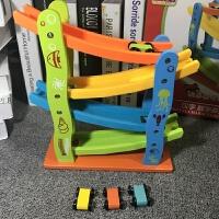 木制滑道车滑翔车惯性轨道车小汽车男女宝宝极速滑行玩具 HMY-急速滑道车