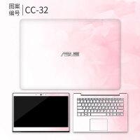 华硕笔记本电脑贴纸fl8000u灵耀S2代14寸U4100 S4200贴膜S4300UN外壳yx57