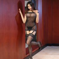 情趣内衣女骚性感透明连身袜性感诱惑黑吊带丝袜制服套装