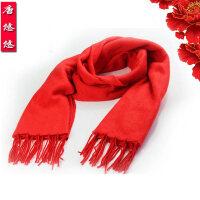 围巾女冬季韩版百搭保暖大红过年喜庆围领宝宝围巾中国红新年围脖