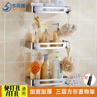 免打孔304不锈钢三角浴室置物架壁挂卫生间厕所卫浴洗漱台用品具