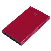 【支持礼品卡支付】飚王(SSK)SHE066 天火 2.5英寸 USB2.0移动硬盘盒 sata接口 支持SSD 支持笔记本硬盘 红色