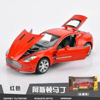 兰博基尼模型仿真合金小汽车男孩玩具跑车车模儿童玩具车汽车警车 红色 阿斯顿马丁