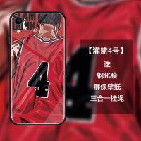 苹果Xs手机壳玻璃iPhone Xs MAX个性创意卡通灌篮高手iPhoneXs防摔iPhoneXs