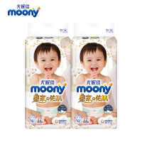 Natural moony 腰贴型纸尿裤XL44*2包【男女通用】