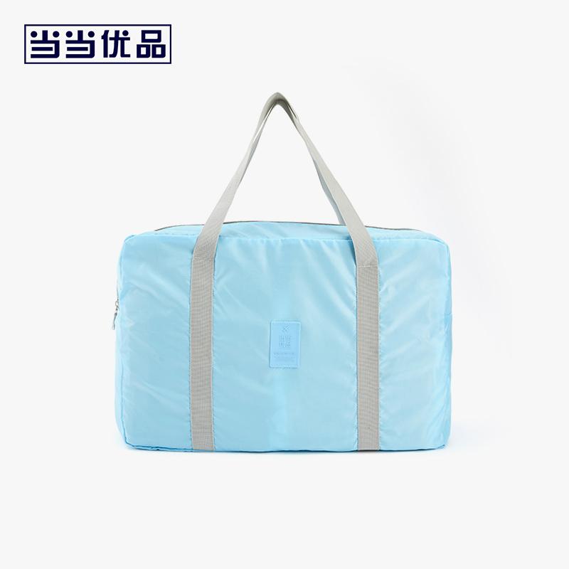 当当优品 便携可折叠手提袋 旅行收纳袋 防水衣物整理收纳包 蓝色 (可套拉杆箱)当当自营 可折叠设计 大容量 可手提 单肩 挂在行李箱拉杆上