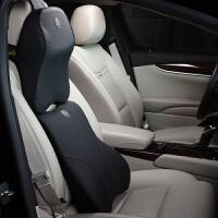 一汽奔腾B30 B70 B50专用真皮记忆棉汽车座椅护腰靠垫头枕套装