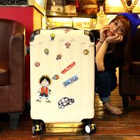 拉杆箱万向轮小清新学生行李箱女20寸22寸24寸旅行箱男韩版子母箱 米白色 包角加固
