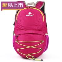 2018户外登山包双肩女男超轻便携皮肤包可折叠背包防水儿童旅行包迷你 12L左右