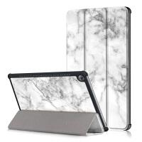 华为M5平板电脑保护套10.1寸青春版硅胶8.4寸Pad皮套荣耀平板5防摔壳新款8寸超薄10.8英寸