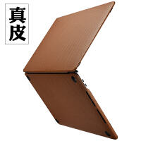 macbookpro保护壳苹果笔记本电脑macbook pro 保护套macpro电脑壳 新13寸pro A1706/