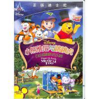 (泰盛文化)小熊维尼与跳跳虎-百亩森林的音乐剧DVD( 货号:2000018672143)