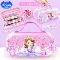 迪士尼儿童文具盒苏菲亚公主女生可爱小学生大容量女童铅笔盒笔袋