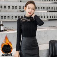 加绒打底衫女秋冬季2018新款韩版长袖百搭修身蕾丝衫女很仙的上衣