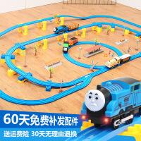 ?拖马斯小火车套装轨道玩具车 男孩3-6周岁4-9电动8高铁7宝宝5儿童 *20套