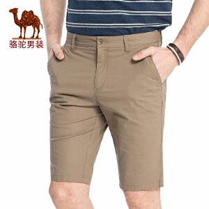 骆驼男装 2018夏季新款青年直筒纯色 棉休闲短裤五分裤子